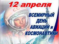 Раскраски На день космонавтики
