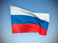 Раскраски Флаг россии