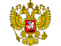 Раскраски Герб россии