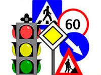 Раскраски По правилам дорожного движения