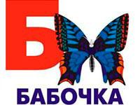 Раскраски Русский алфавит