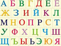 Раскраски Трафареты букв