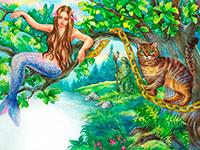 Раскраски У лукоморья дуб зелёный