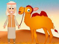 Раскраски Верблюд