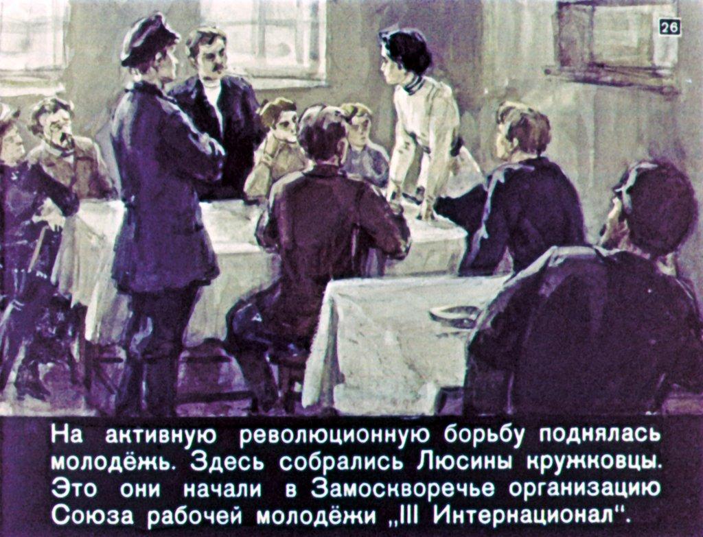 https://malenkii-genii.ru/images/diafilm/diafilm-1104/diafilm-28.jpg