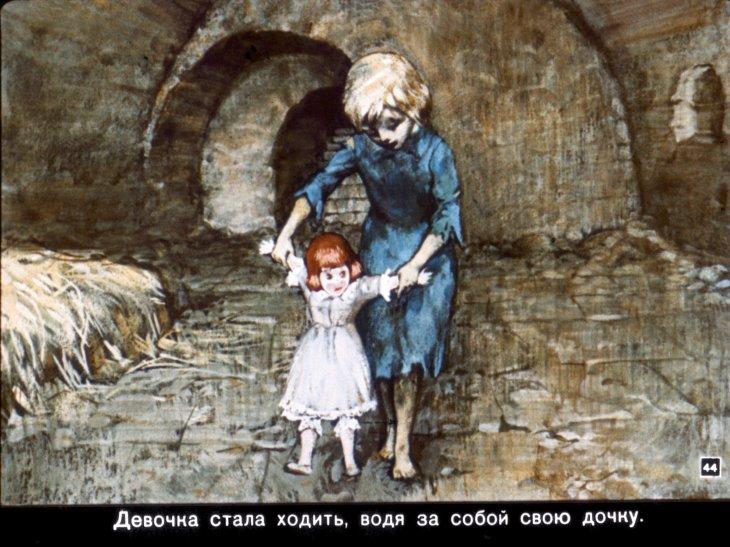 Короленко дети подземелья картинка