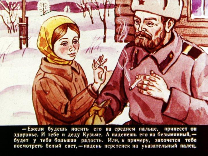 Константин паустовский стальное колечко картинки к рассказу