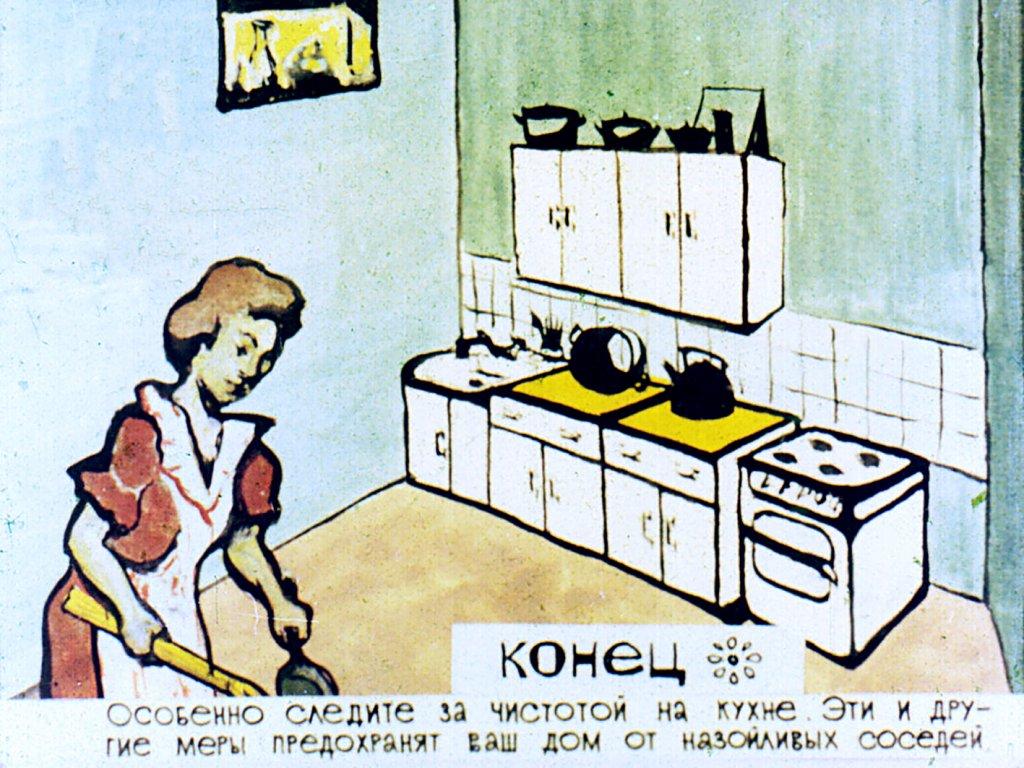 Добрым утром, картинки о чистоте на кухне в офисе