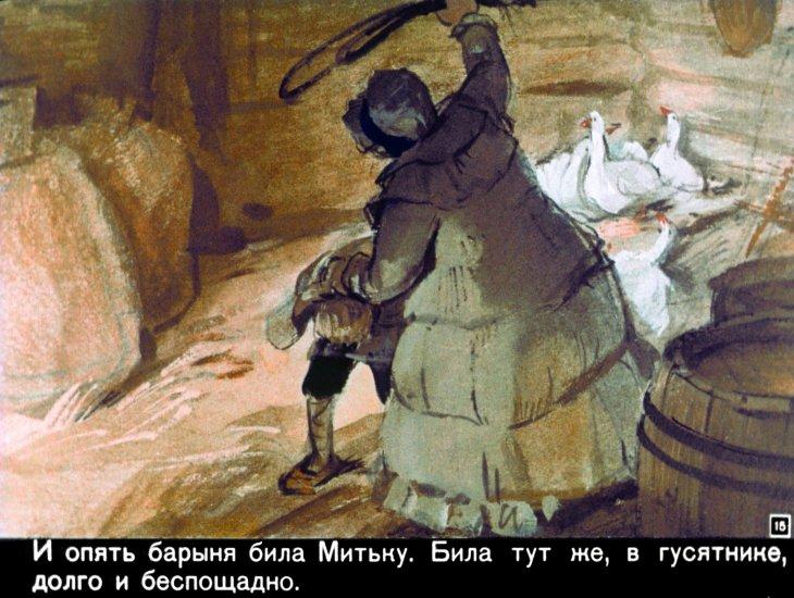 АЛЕКСЕЕВ ИСТОРИЯ КРЕПОСТНОГО МАЛЬЧИКА СКАЧАТЬ БЕСПЛАТНО