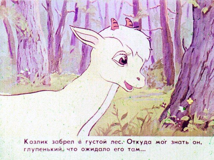 рисунок маршак сказка про козла карандашом вот встретить птицу