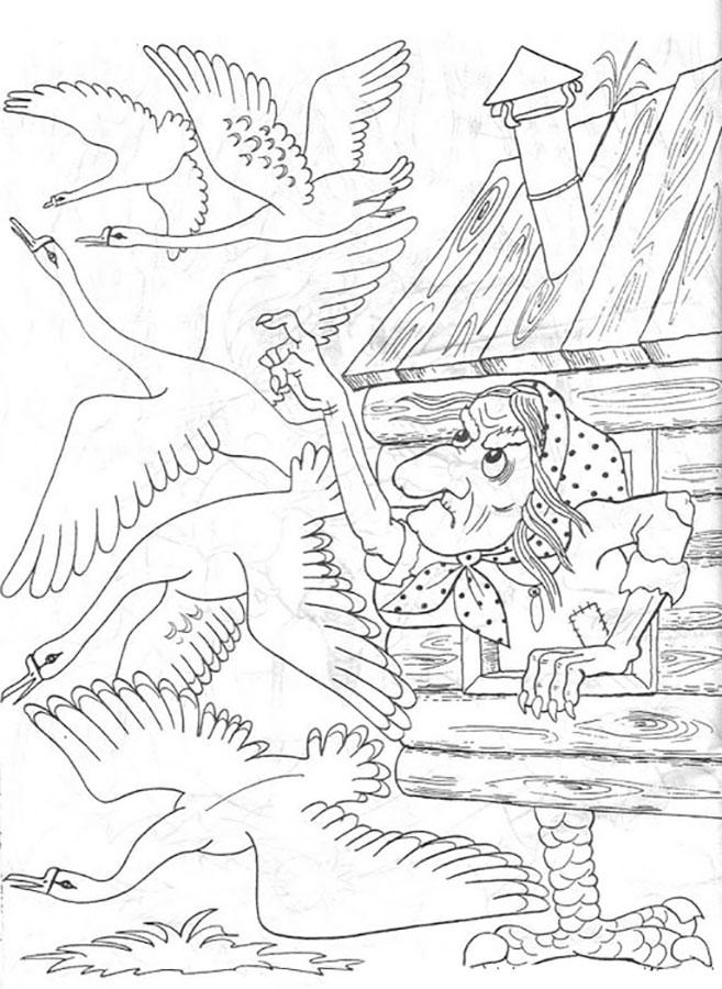 Гуси лебеди рисунок 2 класс