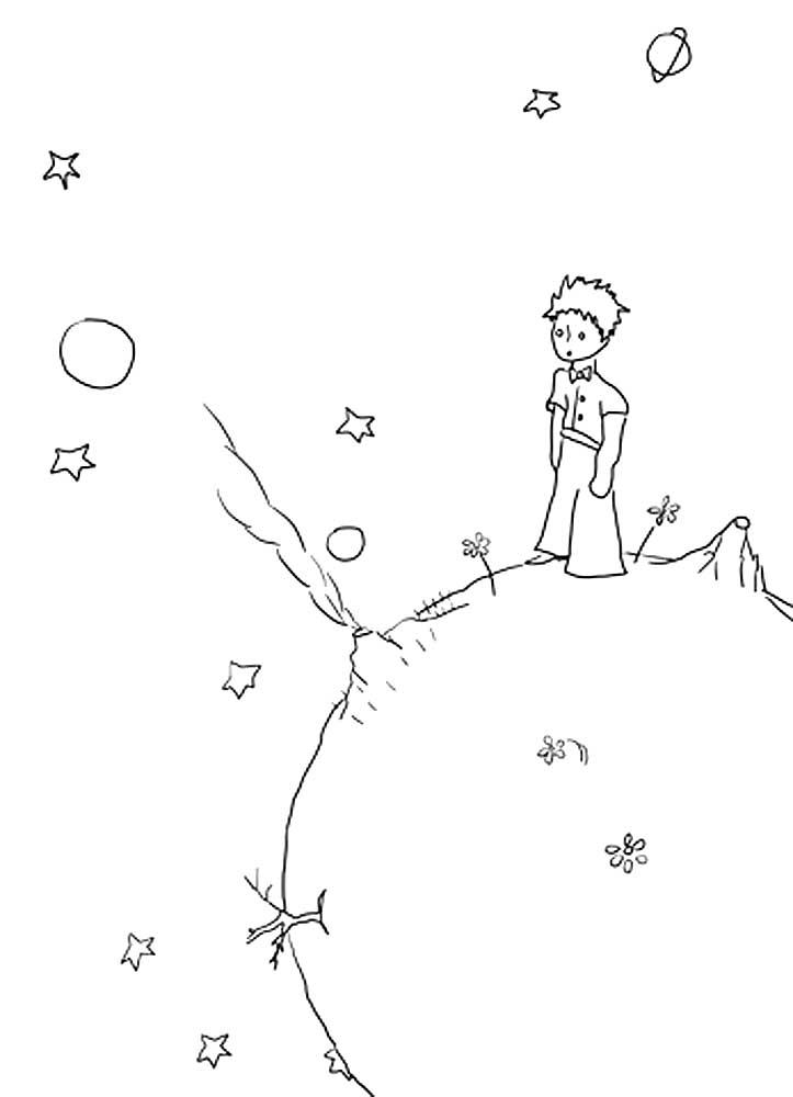 Рисунки маленького принца карандашом
