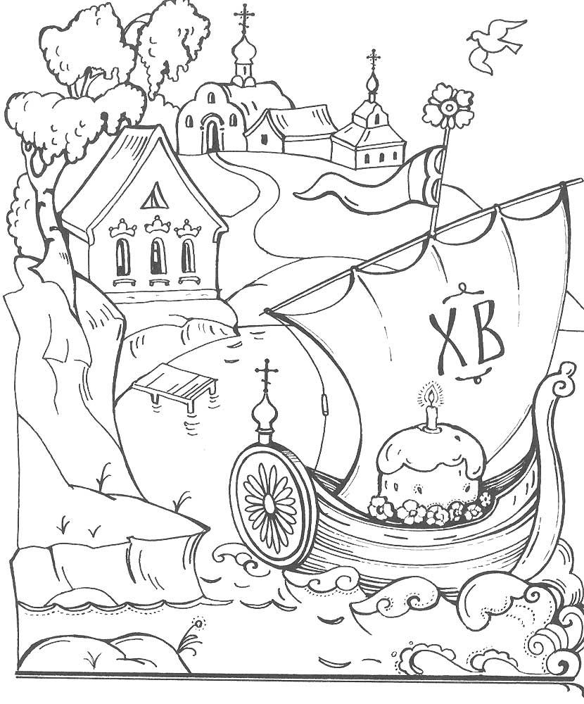 Открытки для, православные открытки печать