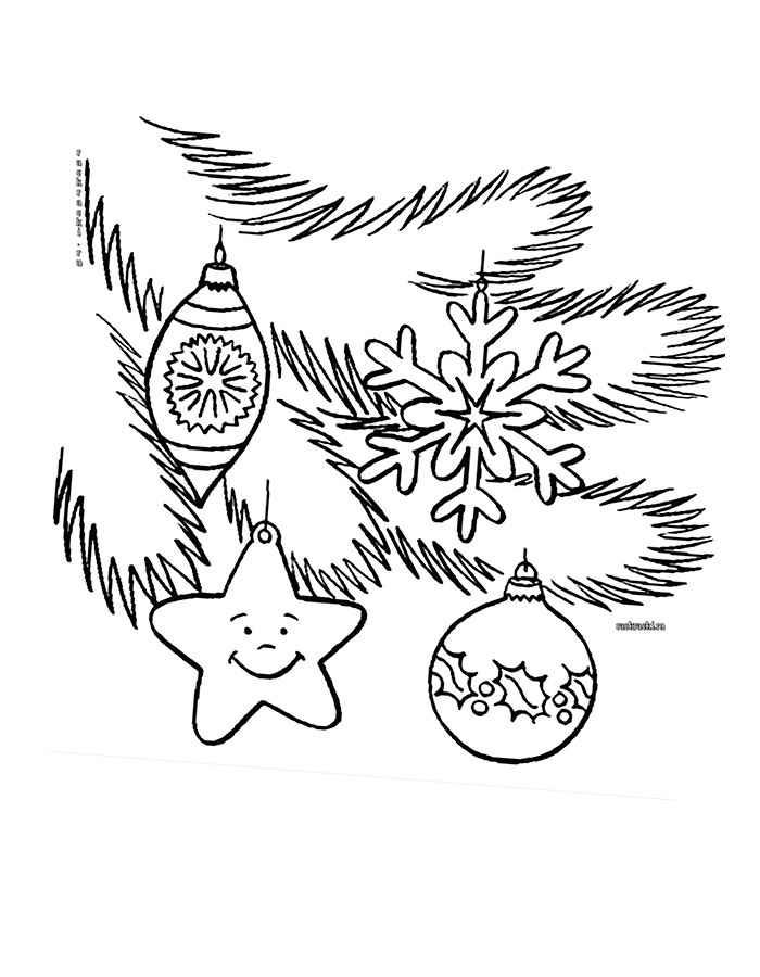 раскраски новогодние игрушки скачать и распечатать