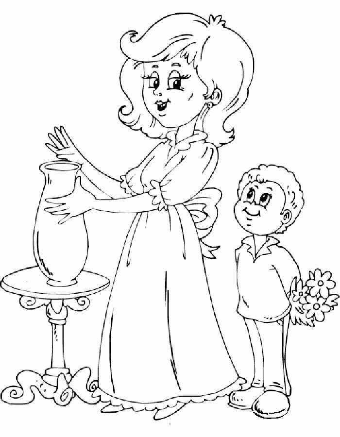 Рисуем открытку ко дню матери, фэнтези новым