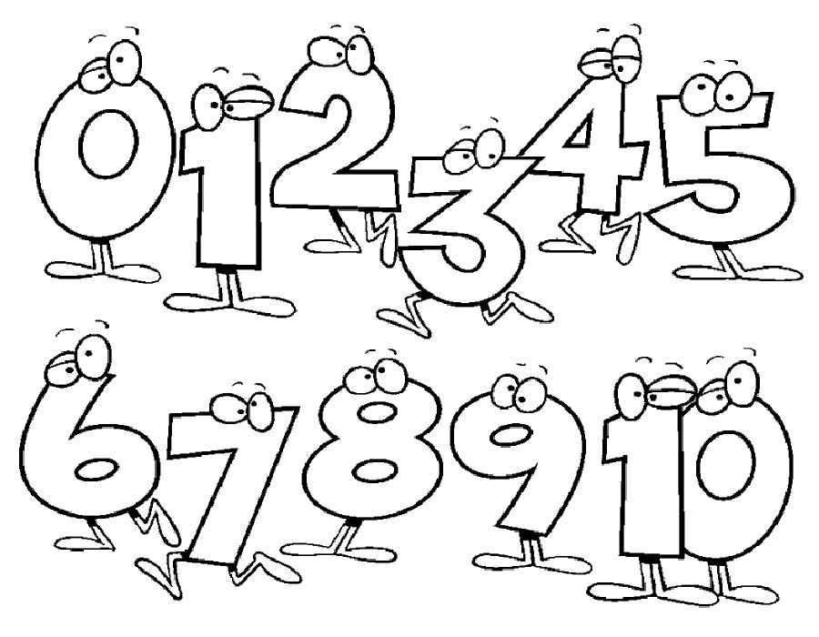 Картинка веселые цифры для раскрашивания
