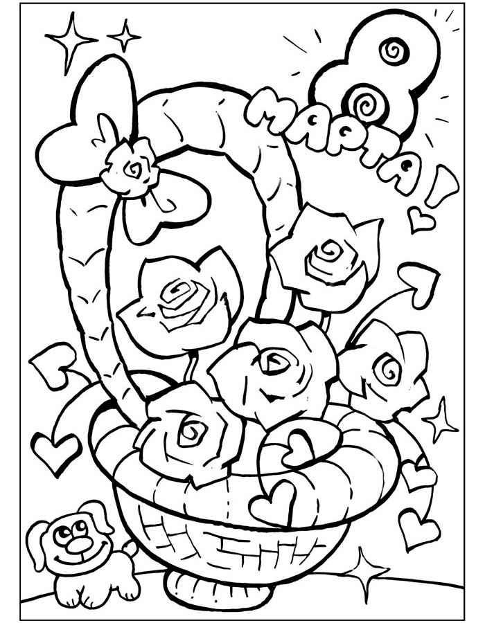 Открытка на 8 марта-раскраска, днем рождения гульнары