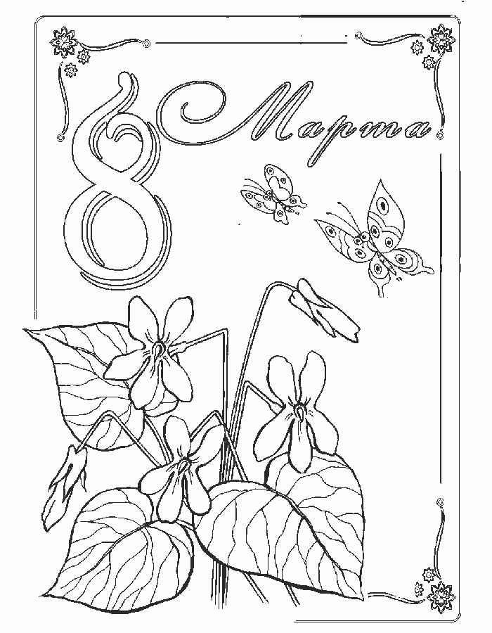 Букет, рисунки на восьмое марта открытки