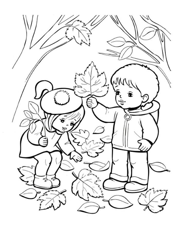 Раскраски На тему осень золотая скачать и распечатать.