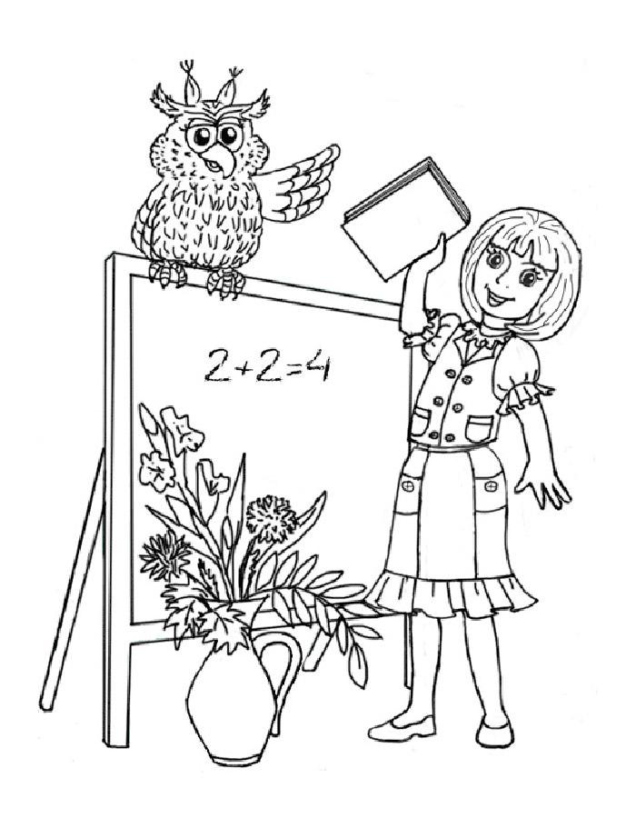 Открытки раскраски ко дню учителя своими руками