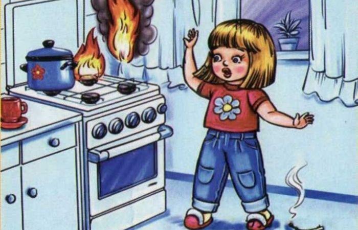 пожарная безопасность рисунок в детский сад