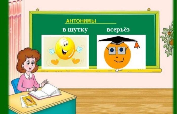 проектная деятельность в начальной школе