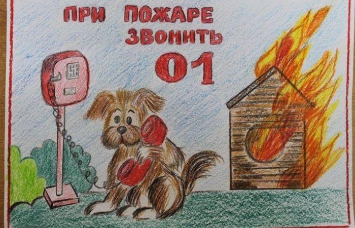 рисунок по пожарной безопасности для детского сада