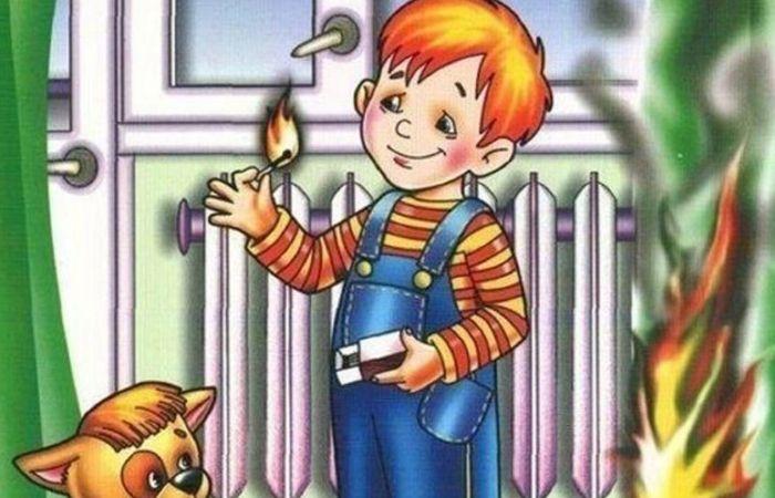 картинка пожарная безопасность для детей