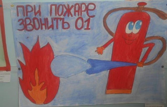 рисунок пожарная безопасность