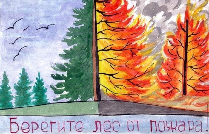 картинки по пожарной безопасности для школьников