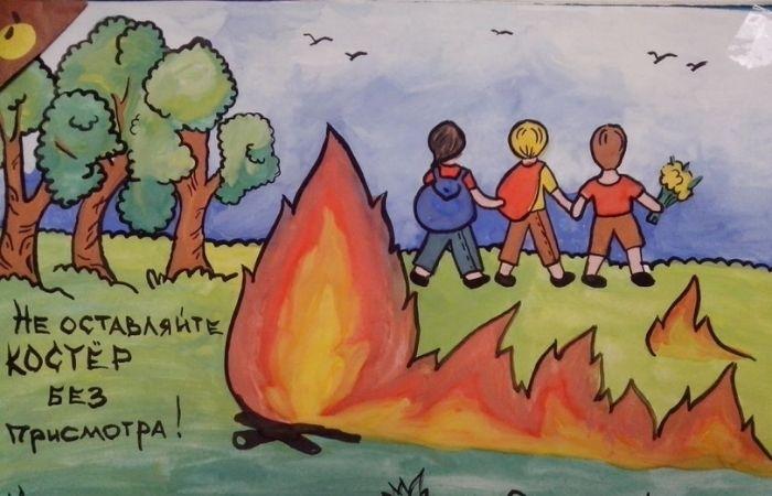 рисунок огонь друг огонь враг